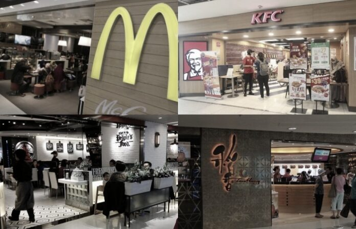 Terdapat 16 Restoran Yang Telah dikunjungi Pasien Positif Virus Corona di Hong Kong, Termasuk 4 Mc Donald dan KFC