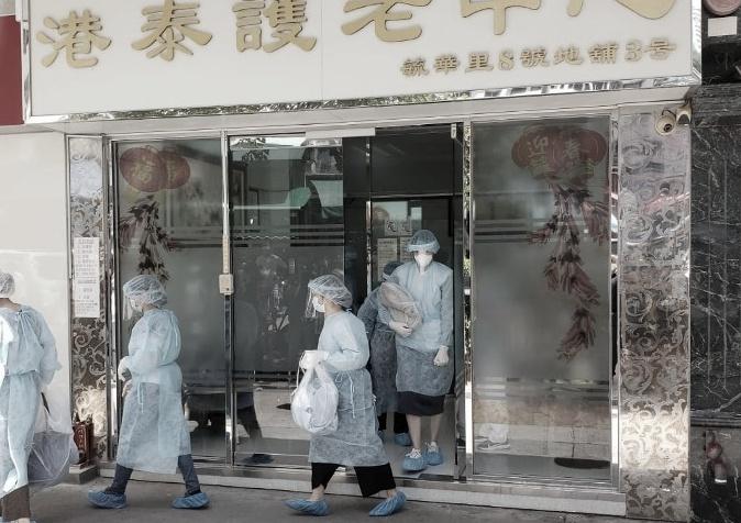 Pusat Perlindungan Kesehatan atau Centre For Healt Protection (CHP) dari Departemen Kesehatan Hong Kong mengumumkan pada malam Rabu (8 juli 2020) kemarin bahwa daftar bangunan dan apartemen di mana ada kasus COVID-19 lokal baru-baru ini dikonfirmasi atau diduga.