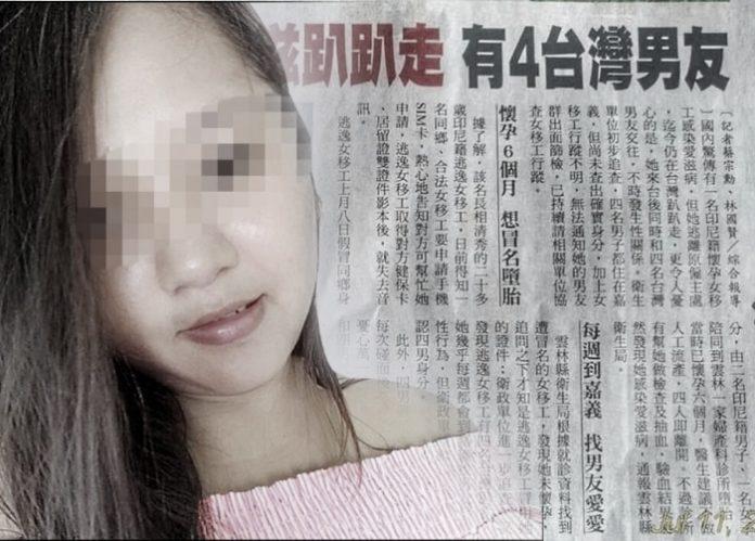 Mempunyai 4 Pacar Sekaligus, TKW di Taiwan Menghilang Setelah divonis Positif Terinfeksi HIV dalam Kondisi hamil 6 Bulan