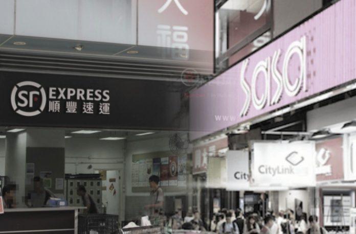 alamat kantor SF Express San Po Kong