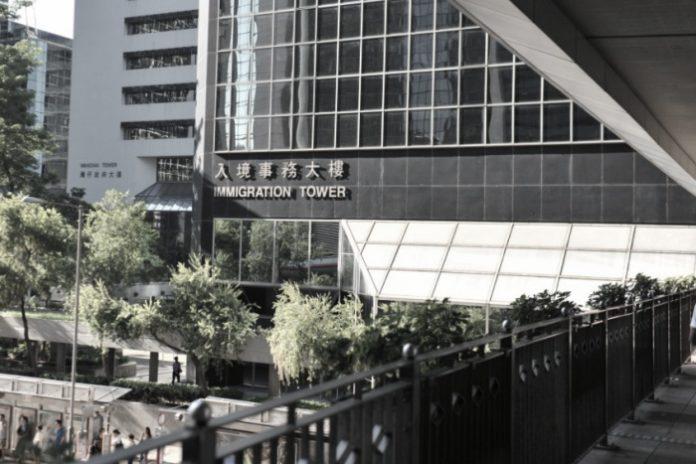 Asisten Senior Imigrasi di Departemen Imigrasi di Wan Chai dinyatakan positif COVID-19