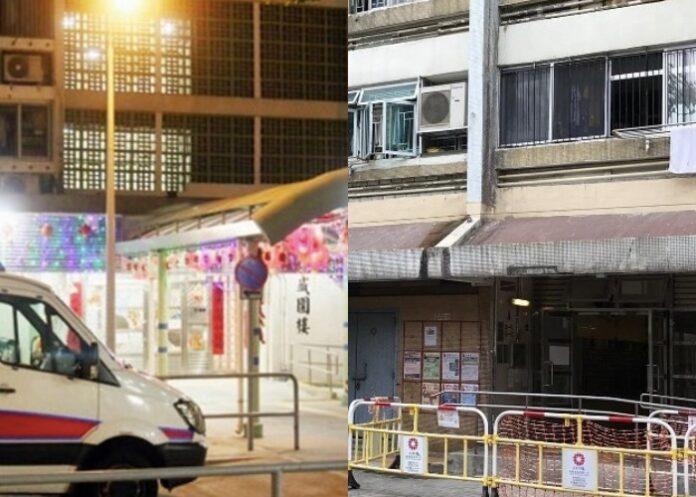 Shing Wai House dan Ting Fuk House