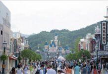 Tiket gratis disneyland hong Kong