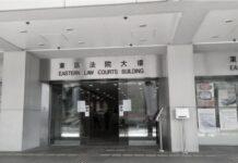 tkw hong kong dipenjara