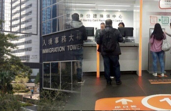 Kantor imigrasi Hong Kong dan pusat penggantian HKID akan dibuka kembali Pada Senin depan