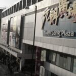bunuh diri di yuen long plaza
