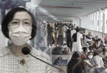 Virus Corona Varian Baru: Seluruh Buruh Migran di Hong Kong diharuskan Melakukan Tes Wajib Covid-19 Sebelum 9 Mei