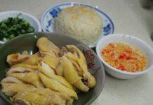 cara membuat nasi ayam hainan